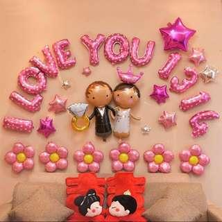 [Instock] Valentine's Day Wedding Balloon Set Flowers I Love You
