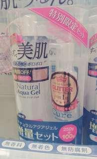 TOYO CURE Natural Aqua Gel 250ml+100ml set exfoliator gel Japan