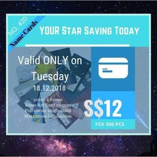 Daily Star Buy - Name Card Printing at 300pcs/500pcs/1000pcs