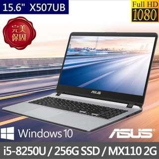 【電電電腦】全新 華碩 15.6吋 筆電 I8-8250U/4G/2G獨顯 送筆電包及滑鼠