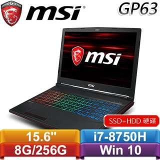 【電電電腦】全新 15.6吋電競筆電 I7-8750H/8G/GTX1050TI/RGB (吃雞/GTA5/看門狗)  貨到付款