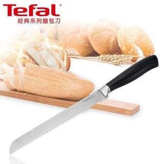 🚚 特福 TEFAL 20公分 麵包刀 Bread Knife Brand New