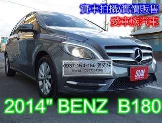 2014年 BENZ B180