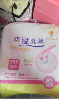 產後物資 防溢乳墊 餵人奶必備 全新未開封 30蚊100片 再送多未開封細包8片