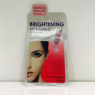 Skin Republic Brightening Vitamin C Mask