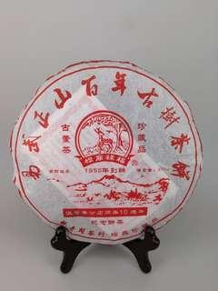 普洱茶餅-2011年林奇苑茶行紀念青餅生茶