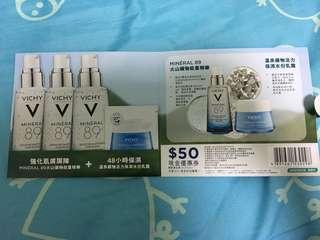 Vichy 火山礦物能量精華 & 温泉礦物活力保濕水份乳霜sample
