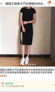 正韓黑色短袖開衩洋裝 連身裙 #女裝88