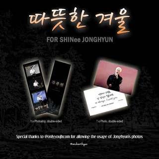 ❄️ 따뜻한 겨울 🌕  - fansupport for Jonghyun's Memorial Event