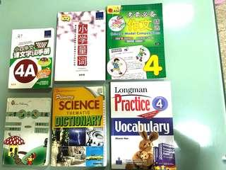 Primary 4 Chinese / Science dictionary / English Vocab