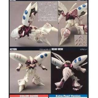 請看推廣優惠 罕有絕版 紫電鍍珍珠白 劇場紀念版 Bandai 全新未砌 HG 1比144 卡碧尼 Qubeley Extra Pearl Finish Ver. Z Gundam 高達模型 6