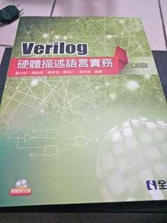 🚚 Verilog 硬體描述語言實務