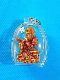 Wealth, luck, metta Chuchok by famous Ajarn Paksoot, Wat Nai Tao (Blessed for a year)