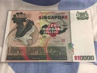 LAST PIECE - 1976 Singapore $10000 ($10K) Bird in about Extremely Fine (aEF) Condition