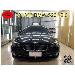 2013年 寶馬 520i   2.0 黑色