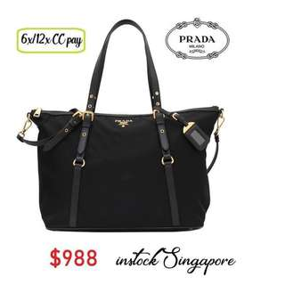 5b205e4aa6a5 READY STOCK authentic new Prada 1BG253 Tessuto Nylon   Saffiano Leather  Trim Top Zip Tote Bag