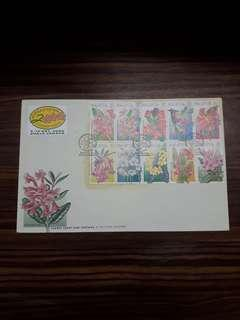 2000 FDC Highland Flowers Of Malaysia (Series II)