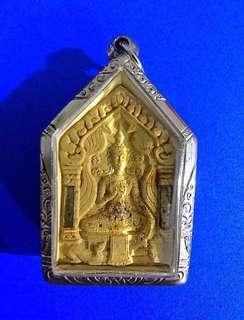 Phra Khun Paen Be2547 by Famous Lp Thong Dum Master