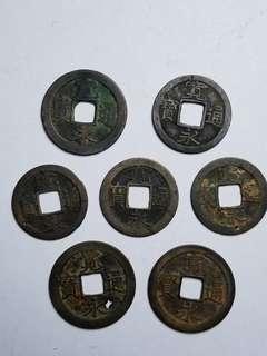 日本寬永通寶古錢7枚,其中四枚背刻…伍、文、小、元