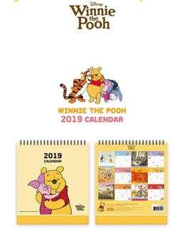 韓國代購🇰🇷Winnie the pooh2019年座枱月曆