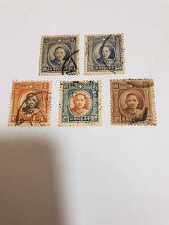 China vintage used stamps