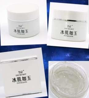 TST Repair Gelly Sleeping Mask (冻膜)