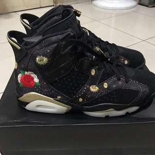 sports shoes feb6d 7cc6d jordan 6 cny | Men's Fashion | Carousell Philippines