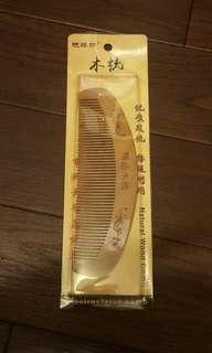 優質 健髮 密齒 木梳