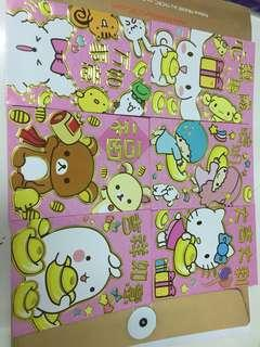 [1 Packet @$2] Cartoon Characters Red Packet