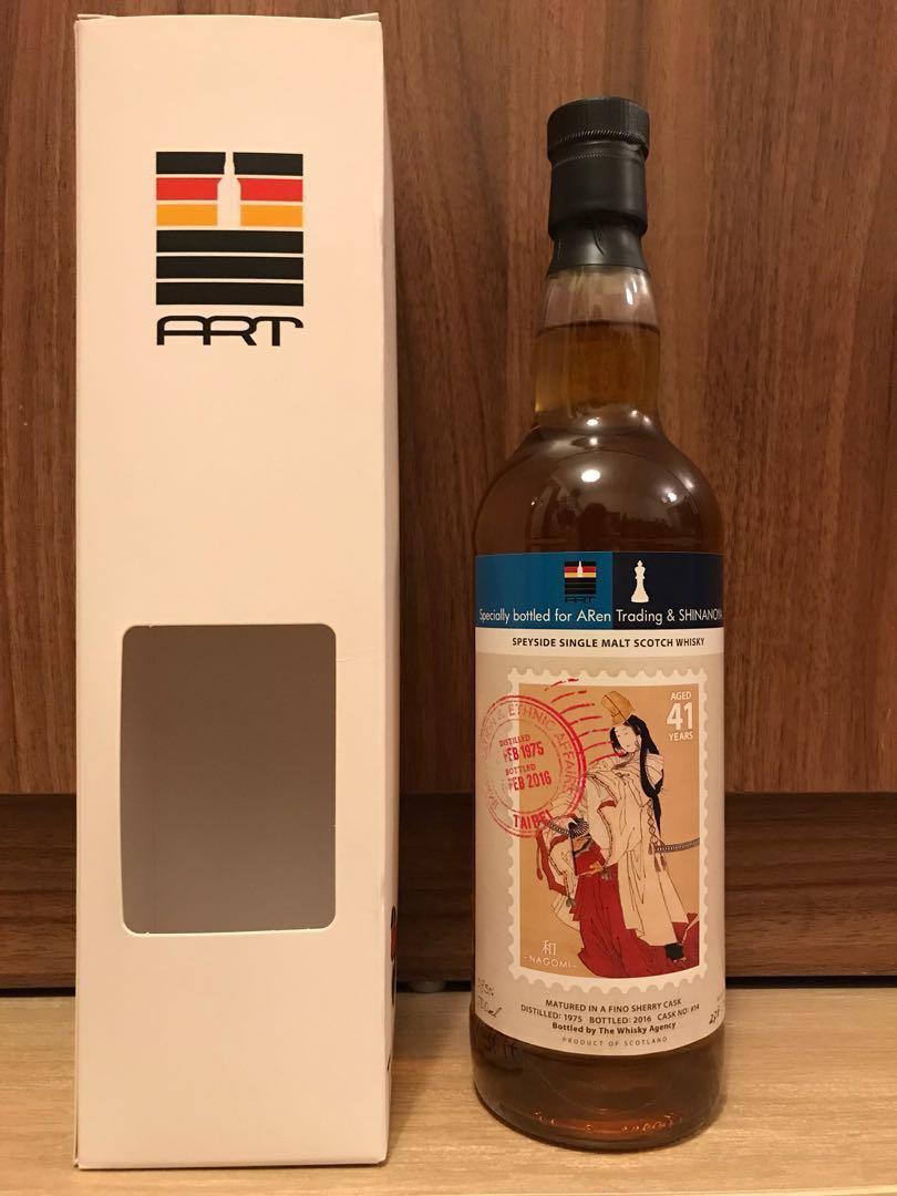 信濃屋41年 陰陽師 Whisky