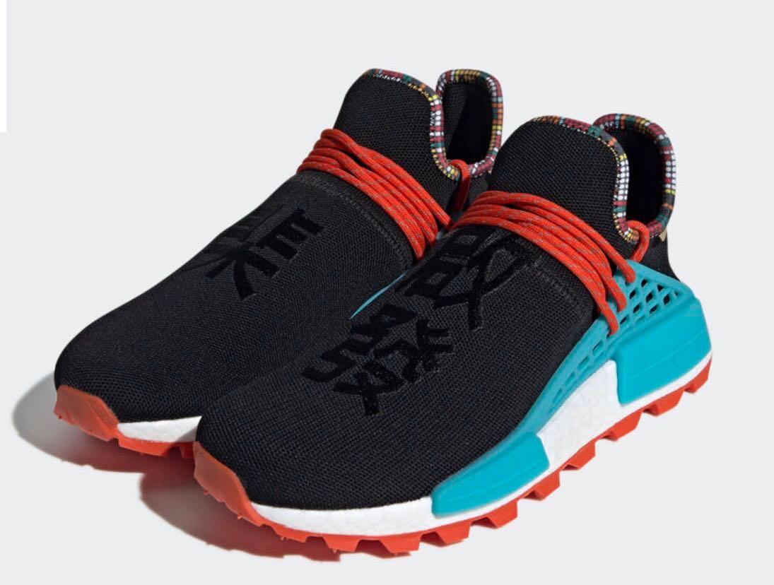 Adidas Pharrell X Nmd Human Race