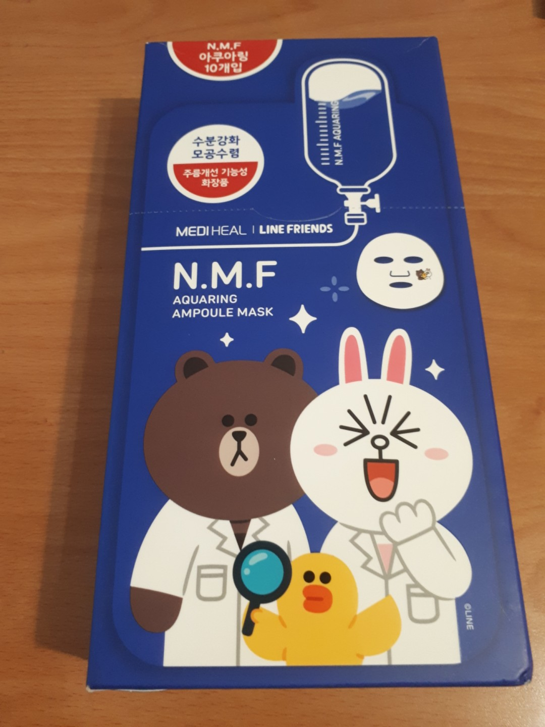 BN NMF aquaring ampoule masks (line friends), Health & Beauty, Face & Skin Care on Carousell