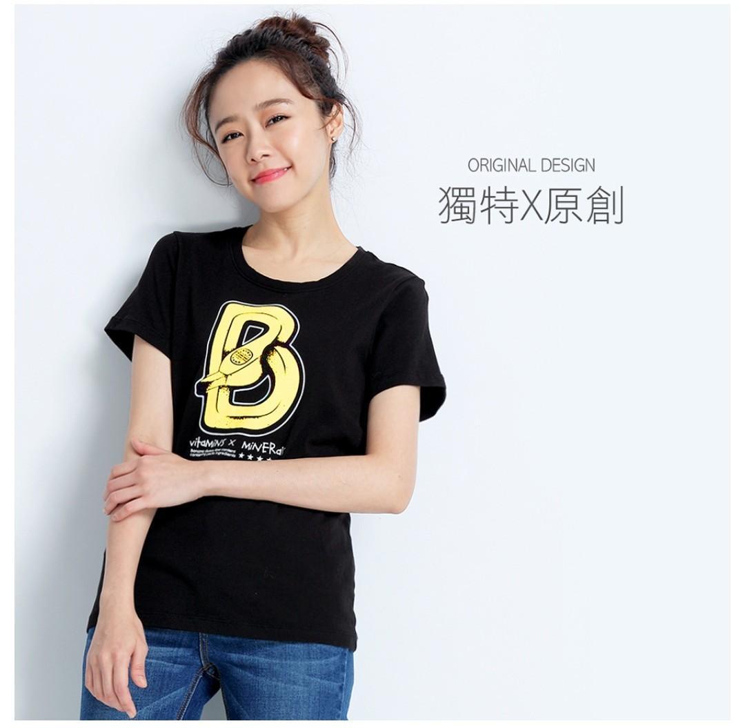 Sale Buy 1 Take 1 Original Design 101 Tshirt
