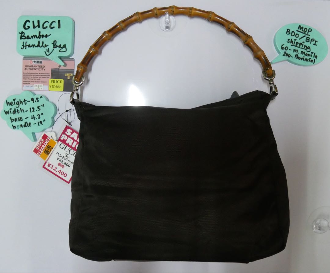 a39811d4006 GUCCI Bamboo Handle Shoulder Bag from Japan