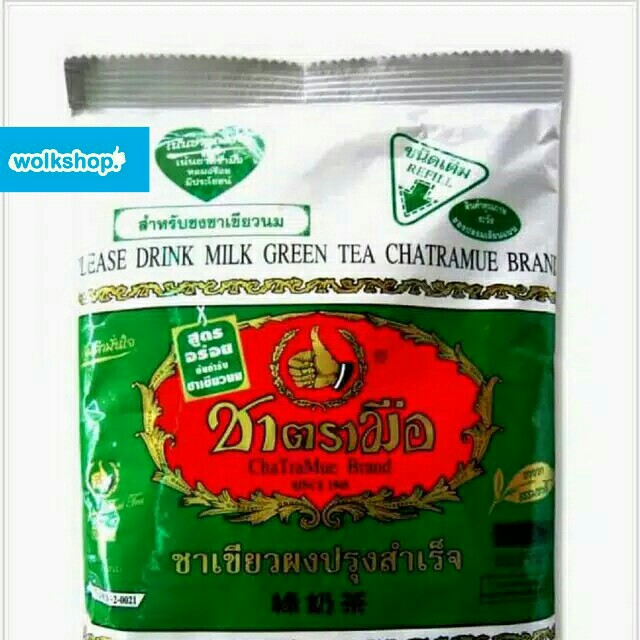 Thai Green Tea Mix Number One Chatramue Brand 200gr, Food & Drinks, Non-Alcoholic Beverages on Carousell