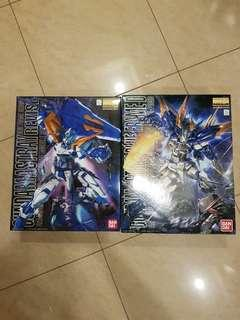 <Bundle> MG Astray Blue Frame D + 2nd Revised