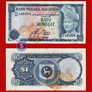 1981-83 Malaysia 1 ringgit 4th Series (P92 146503)