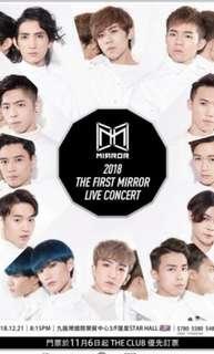**可一齊親自去取票** Mirror concert live 全民造星 演唱會 block B 企位 × 2張