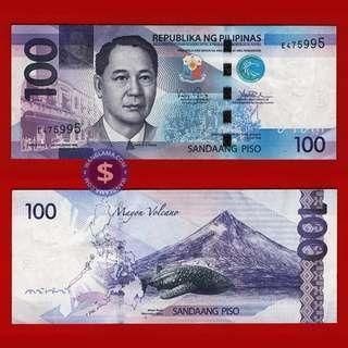2014 Philippines 100 pesos