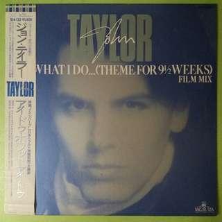 """【舊版""""Rock""""黑膠唱片】John Taylor ジョン・テイラー ~ – I Do What I Do... (Theme For 9½ Weeks)(31 Mar 1986 Japan)"""