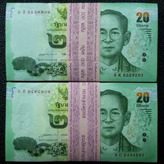 Thailand's Farewell of King Rama IX 20Baht Pair