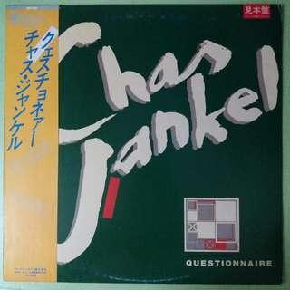 "【舊版""Electronic, Funk / Soul""黑膠唱片】Chas Jankel ~ Questionnaire (1981 Japan)【見本盤】"