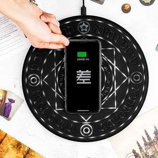 限量版黑色魔法陣充電器