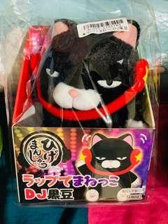🈹聖誕特價☃️黑豆貓 會跳舞公仔 全新🇯🇵日本直送空運景品🇯🇵