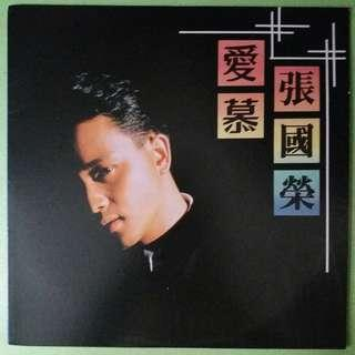 """【舊版""""Pop, Folk, World, & Country""""黑膠唱片】張國榮 ~ 愛慕 (1987 Hong Kong)"""
