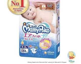Mamypoko Air fit Diapers S