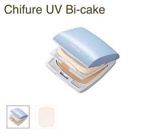Brand New Auth Chifure UV Bi-Cake Foundation