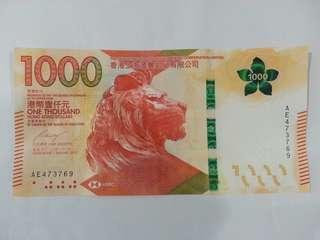 """全新 HSBC 新版 """"AE"""" 字冠 $1000 紙幣 (AE473769)"""