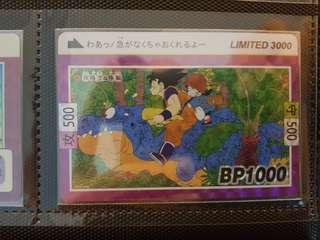 Dragonball Carddass Limited 3000 Fan Card