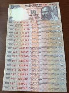 India 10 Rupees 17 pieces UNC